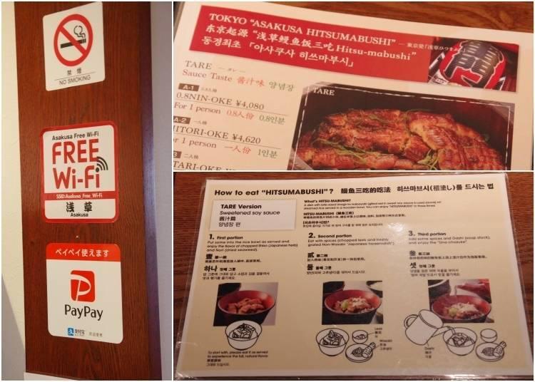 '아사쿠사 우나테쓰'에서는 외국인 미식가들이 좋아할 만한 서비스도 다양하게 선보인다