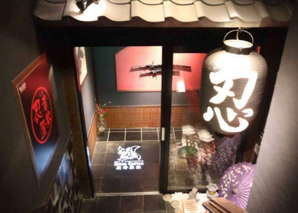 浅草和食居酒屋「忍者屋敷 浅草店 NINJYA CASTLE」带你穿越回江户时代!