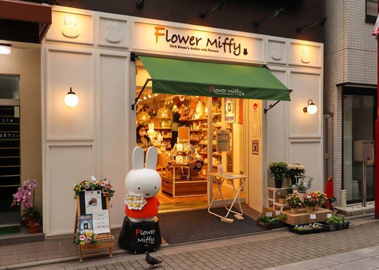 宛如花店般的疗愈米菲兔-「Flower Miffy 浅草店」