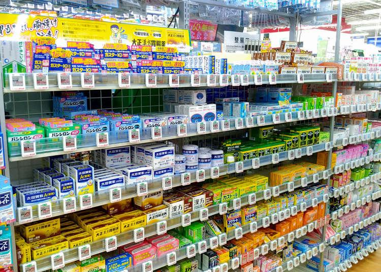銀座・有楽町の薬局でおすすめはここ!人気ドラッグストア5選