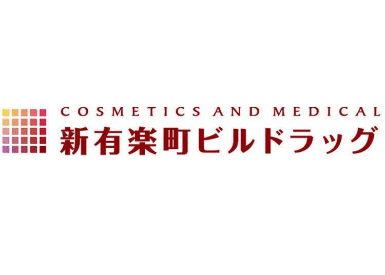 Shin-Yurakucho Building Drugstore: Department store-level product selection
