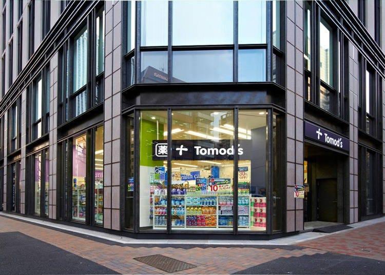 銀座・有樂町藥妝店③附設藥品櫃台、服務項目充實的「Tomod's銀座3丁目店」