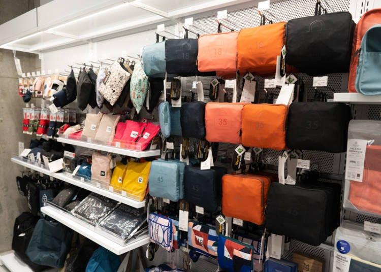 銀座Loft還有多元豐富的行李箱周邊!
