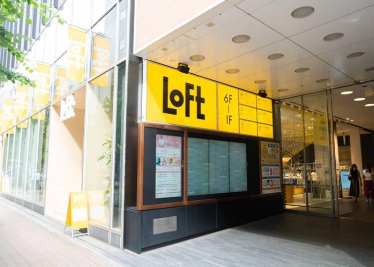 到銀座Loft尋寶去,為生活帶來新亮點!