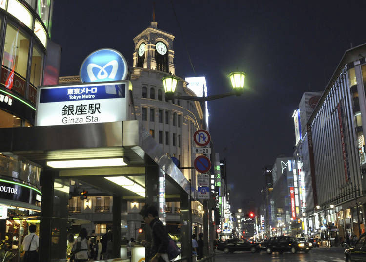 Ginza - a town to be enjoyed now and into the future