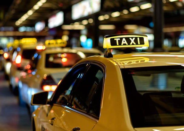 タクシーや地下鉄の便はイマイチ?