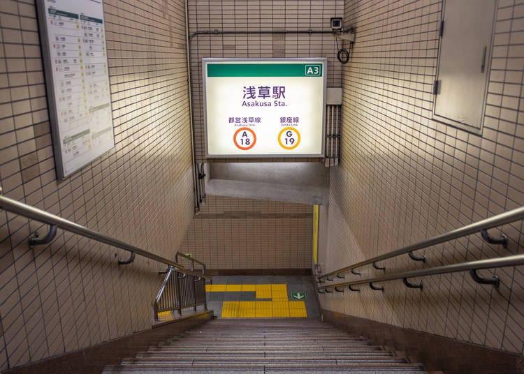 아사쿠사에는 4개의 역이 있다.