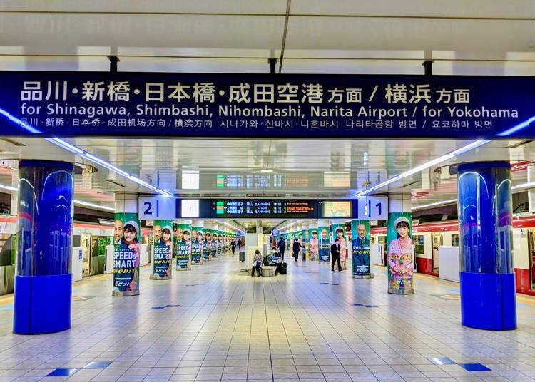도쿄 주요 역에서 아사쿠사로 가는 방법