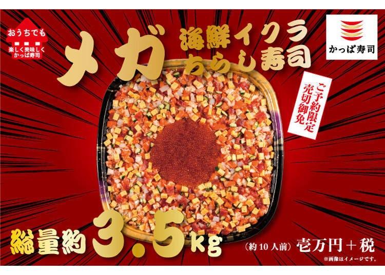 Kappa Sushi: 20% Off Coupon! Takeout-Only Mega Set