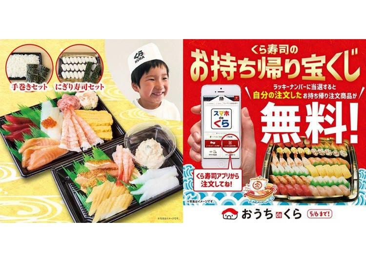 【藏壽司】迴轉壽司店料理帽也能一起外帶的「手捲組合」限定販售中