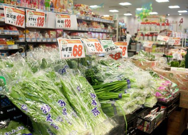 在台灣稀有的日本蔬菜