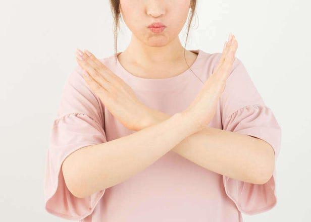 這些字日本人聽了很母湯?5個容易讓日本人不開心的台灣人習慣用語