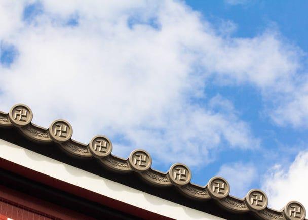 日本特有文字符號⑤曾為年輕流行用語的「卍」