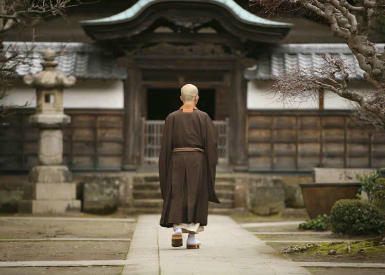 19. Find Peace with Zazen Meditation