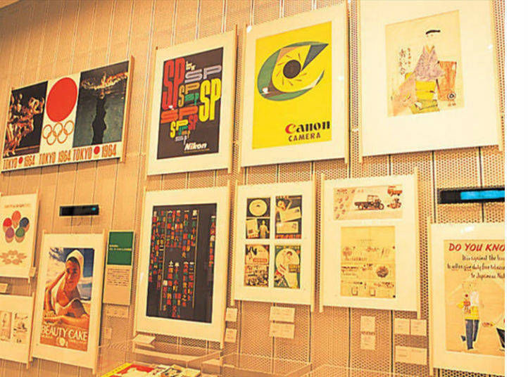 20. Wander Through History at the Advertising Museum Tokyo