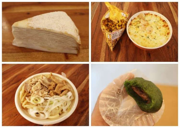 Traditional Japanese or Western Fusion? Cheap & Tasty Dinners at Japan's 7-Eleven!
