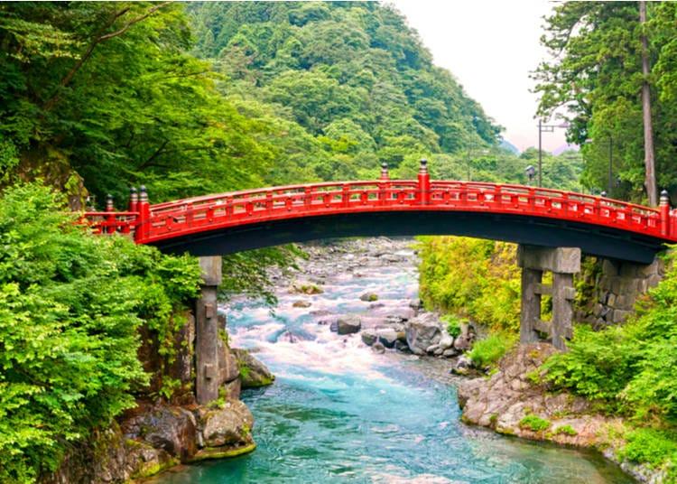 2. Nikko