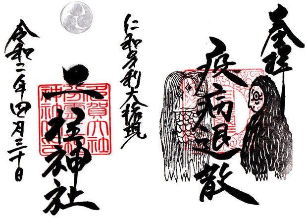Coronavirus Sparks Resurgence of Ancient Amabie in Japan