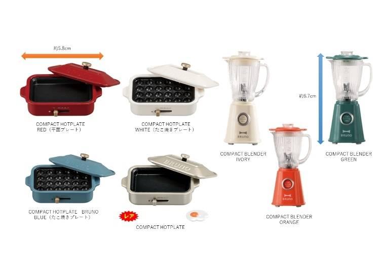 Lifelike Mini Appliances from BRUNO