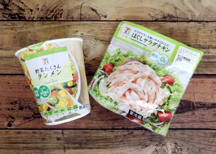 야채 듬뿍 탄멘&샐러드 치킨