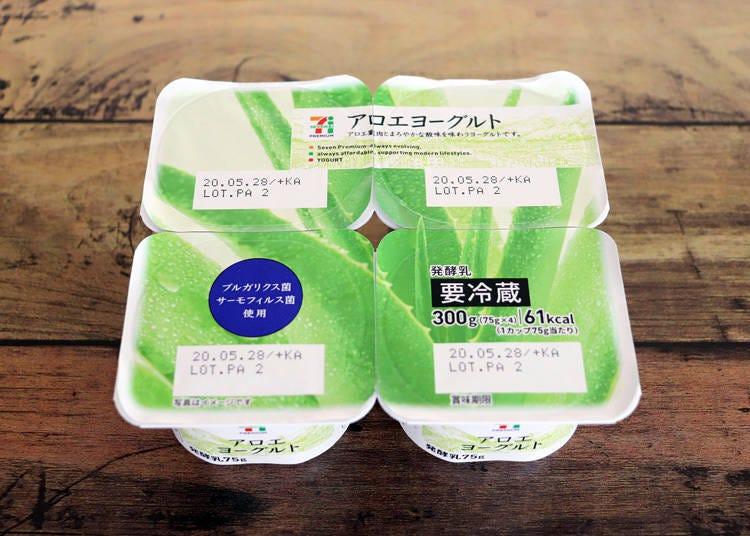 2. Healthy for the stomach! Aloe yogurt
