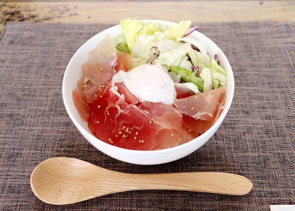 レシピ②:温玉のっけ生ハム丼
