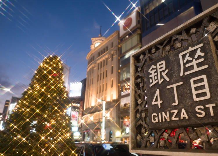 東京熱門觀光地【銀座・有樂町】推薦燒肉店