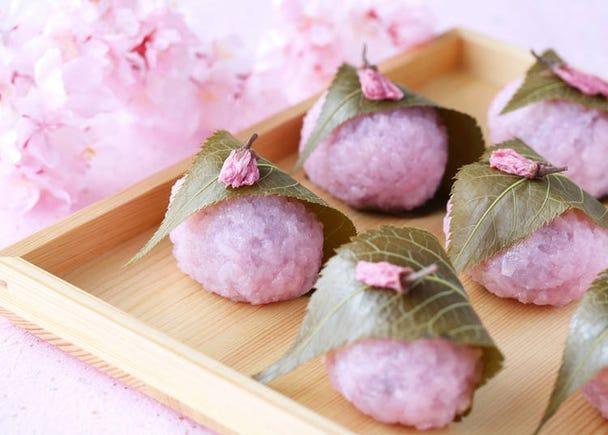 12. Sakura mochi (さくら餅 or 桜餅)