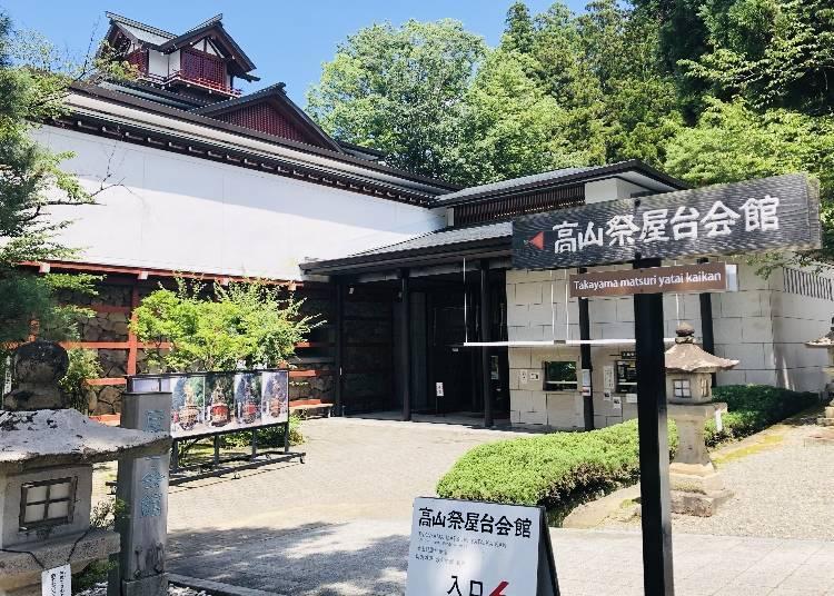 4. Marvel at Hida's crafts and passion in the Takayama Matsuri Yatai Kaikan