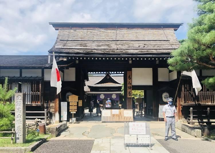 【인기 관광 명소 1】전국에서 유일하게 현존하는 다이칸쇼 '다카야마진야'