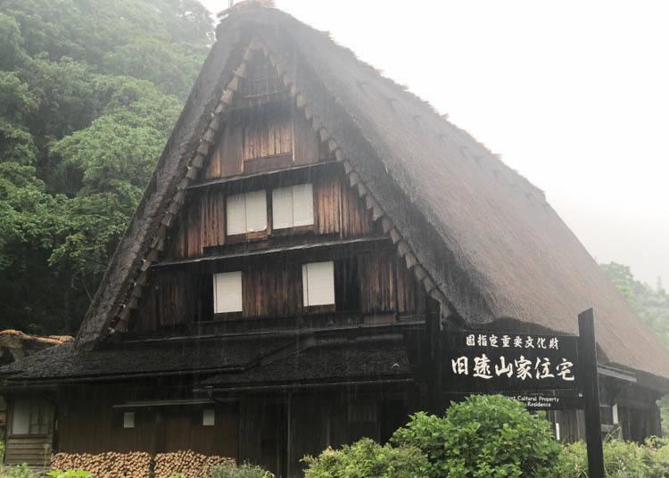 大家族45人が暮らした「旧遠山家住宅」