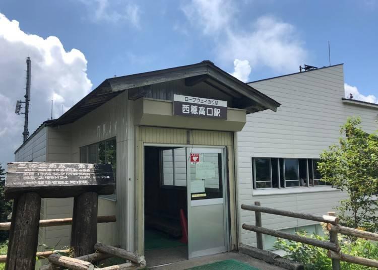 전망대에서 파노라마 경치를 감상할 수 있는 '니시신호타카구치'역