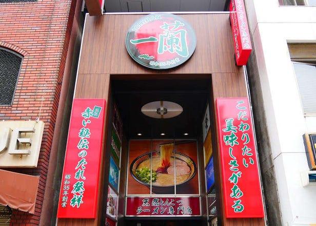 一蘭のコロナ対策がすごい…! 上野御徒町の新店舗に行ってみた