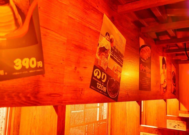 讓大家想吃外食時也能安心用餐的「一蘭 上野御徒町店」