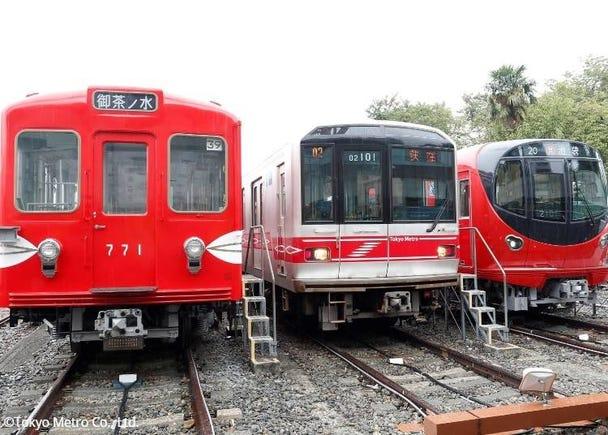 Tokyo Metro Marunouchi Line