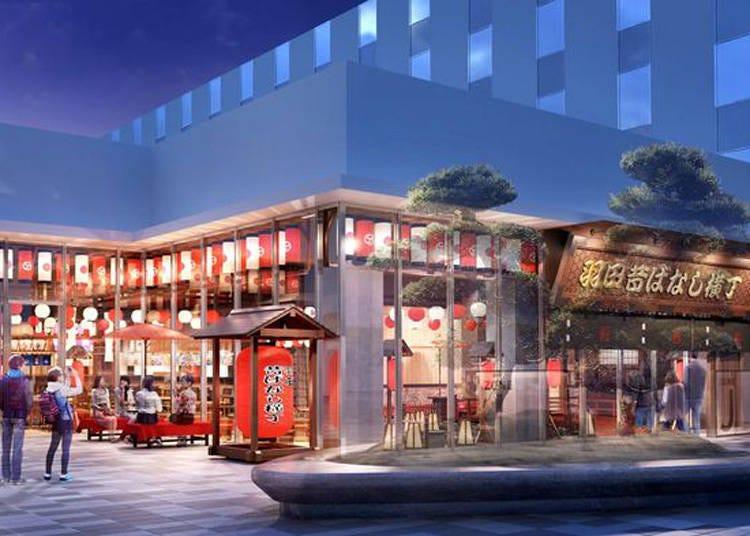 HANEDA INNOVATION CITY开幕必看③在乡土料理店中彻底享受日本的饮食文化!
