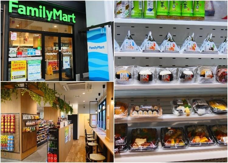 FamilyMart Tokyo Mizumachi Shop