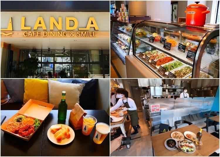 東京Mizumachi推薦店家①充滿笑容的餐廳!Land_A