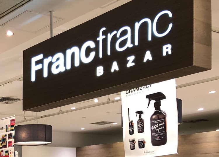 フランフランの人気商品が復刻! この夏「Francfranc BAZAR」で買いたいもの4選