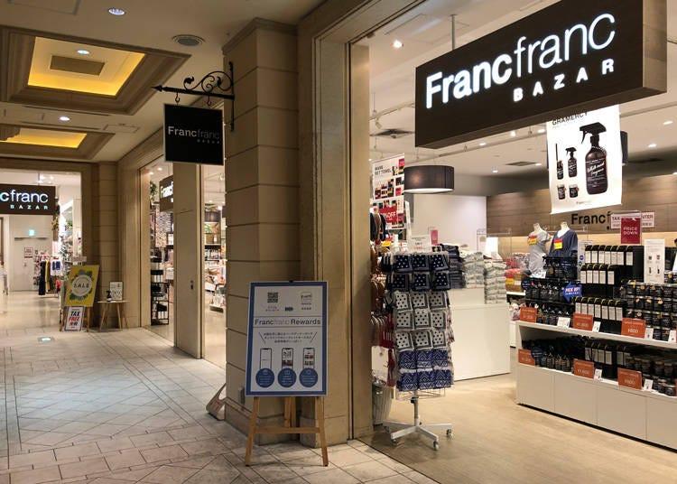 Francfranc BAZARはアウトレット価格が魅力!