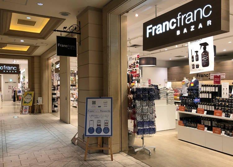 Francfranc BAZAR의 매력은 뭐니뭐니해도 저렴한 아울렛 가격!