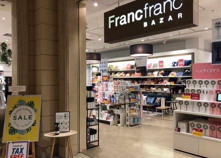 Francfranc BAZAR에서 생활용품을 소개!