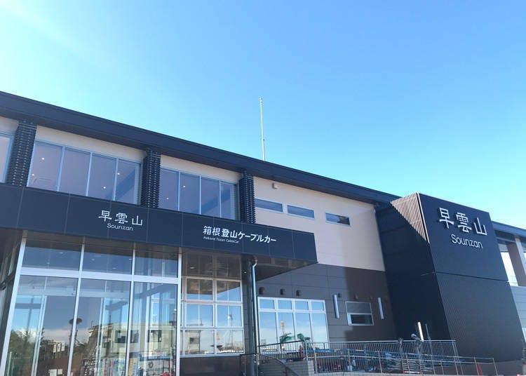早云山车站新设置的升降式月台栅栏、多功能厕所等设施