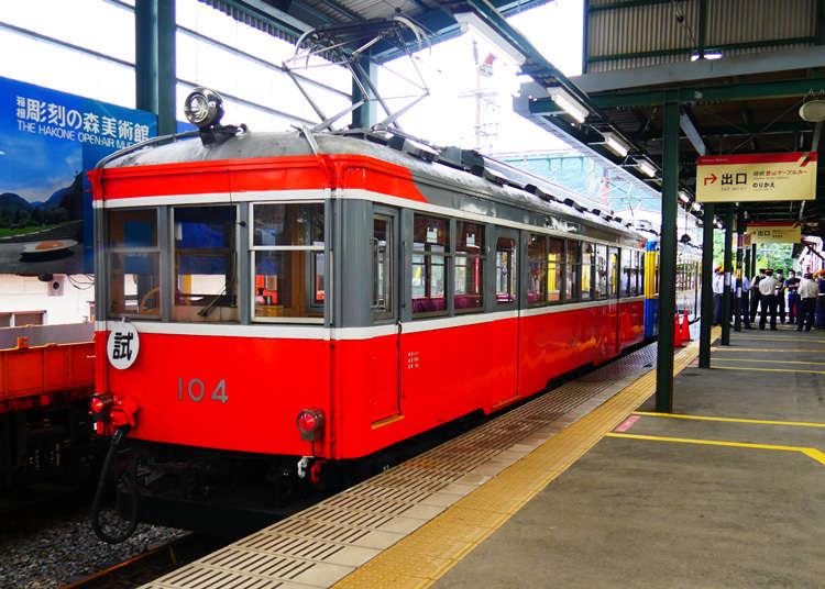 箱根登山鉄道が全線で再開! 電車ビューの客室宿泊プランも登場