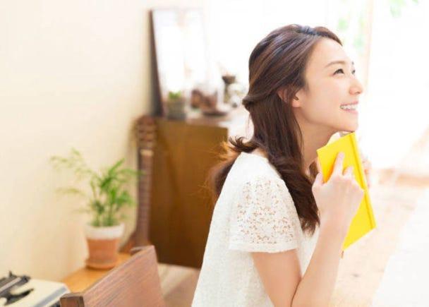 日本人の色白美白は、永遠の憧れです!