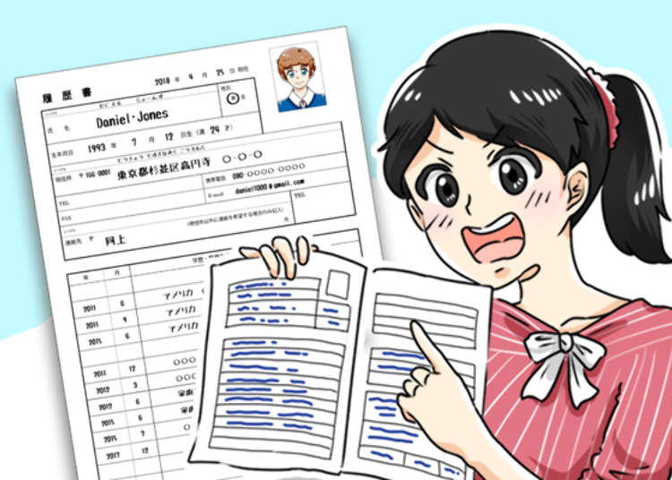Working Holiday in Japan! How to Fill in Your Resume