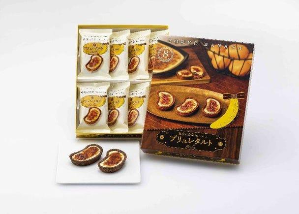 一個個精心烤製而成的爽脆東京芭娜娜法式烤布蕾塔!
