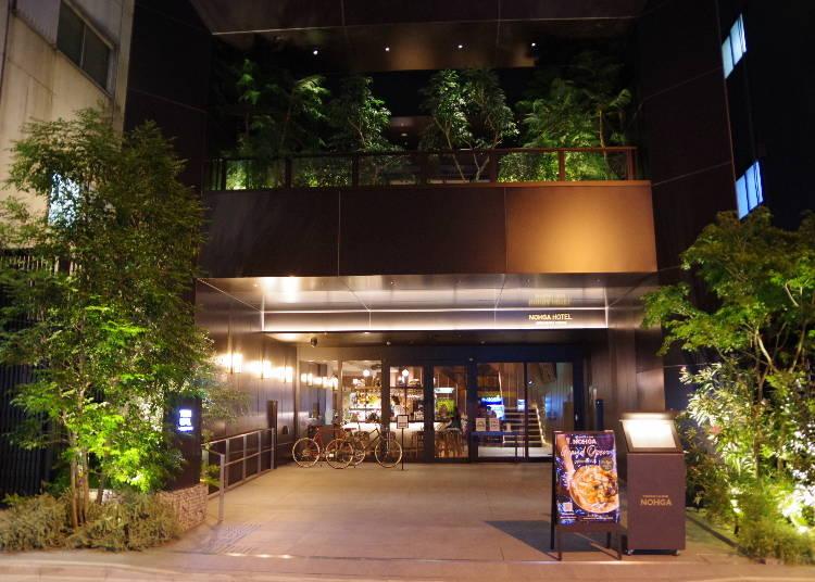 都心のど真ん中で快適なワーケーションが叶う「NOHGA HOTEL AKIHABARA TOKYO」