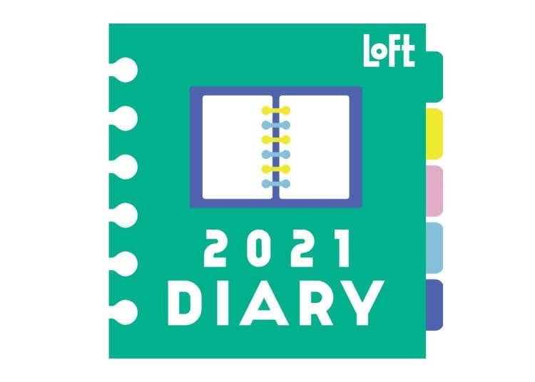 又要迎來新開始!日本LOFT 2021全新原創手帳97種,超多選擇讓你慢慢挑!