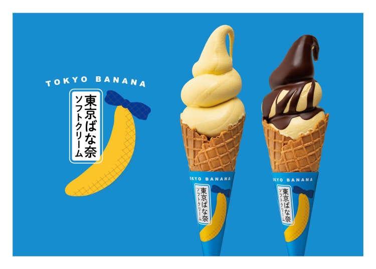 濃醇香的香蕉冰淇淋!史上第一支「東京芭娜娜」冰淇淋在海老名休息站限定販售!